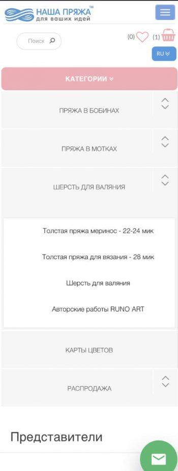photo_2020-11-21_19-44-16